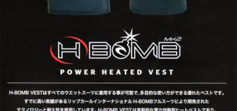 リップカールH-BOMB VEST早期ご注文フェア開催のお知らせ!