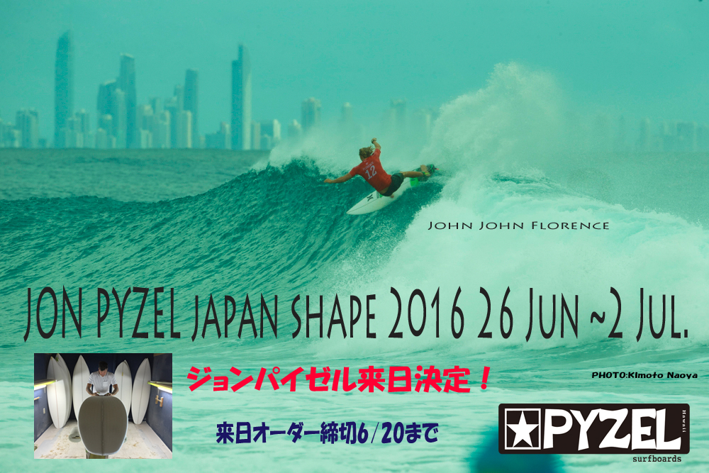 japan shape 2016-1 SHOP