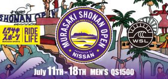WSL JAPAN Men's QS 1500「Murasaki Shonan Open」