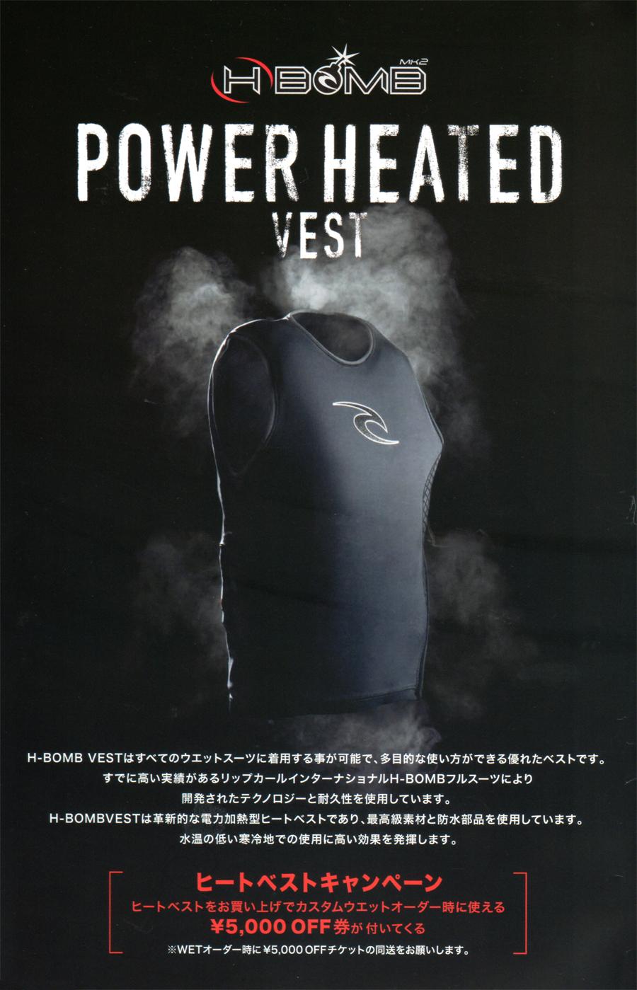powerheated_vest-02