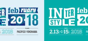 パシフィコ横浜で開催中の総合展示会「インタースタイル」に行ってきました。