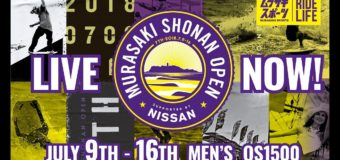 WSL ASIA/JAPAN Men's QS1500「MURASAKI SHONAN OPEN」開催。