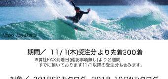 ネクストレベル「4thキャンペーン」のお知らせ!