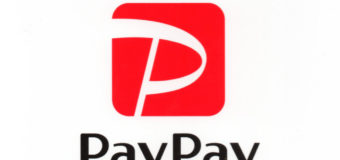 話題のPay Pay取り扱い開始しました。