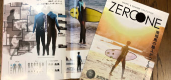 ZEROONE & ZIGZAGウェットスーツ2019スプリングサマーカタログ届きました。