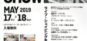 5/17-18 THE BOARDROOM SHOW JAPAN 2019開催!