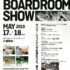 5/17-18 THE BOARDROOM SHOW JAPAN 2019開催!
