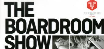 BOARDROOM SHOW 2019行って来ました!