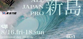 JPSA 2019 第3戦「ALL JAPAN PRO 新島」It's On!