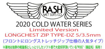 RASH(ラッシュ)数量限定 LONG CHEST ZIP DZ  5mm / 3,5mm 【セミドライ】入荷!