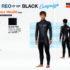 MAXIMwetsuits 2020 DELIVERY BLACKキャンペーン開催のお知らせ!