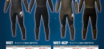 WEST SUITS ウィンターホリデーキャンペーン開催のお知らせ!