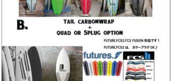 3Dimension SURFBOARDSのオーダーフェアー開催のお知らせ!