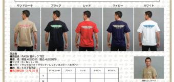 RASHwetsuits 2020 Spring-Summer アパレル早期ご注文受付中!