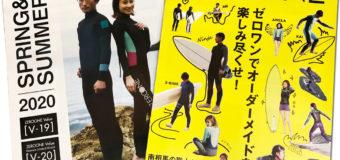 ZERO ONEウエットスーツ20120Spring&Summerカタログ届きました!