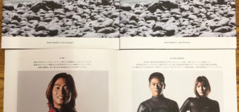 BEWET 2020-2021 FALL+WINTER STYLE BOOK届きました。早期オーダーキャンペーン開催中!