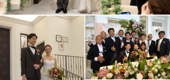 ナナ結婚おめでとう!