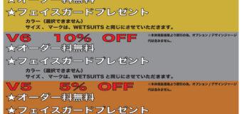 NextLevelー1STキャンペーン延長のお知らせ!