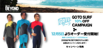 The RLM rubber GO TO SURFキャンペーンのご案内!