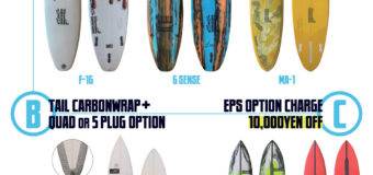 3Dimension surfboardsオーダーフェアー開催のお知らせ!