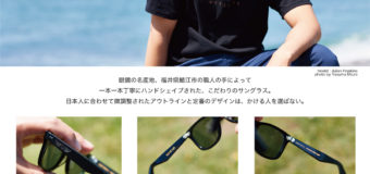RASH wetsuits オリジナルサングラス早期オーダー受付中!